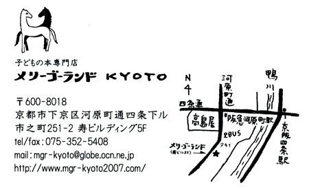 20170705.jpg