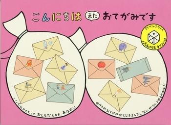 fukuinkan007.jpg